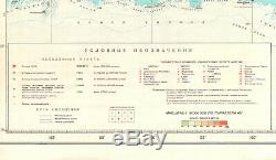 1979 vintage soviet military wall map WORLD, 110 Mio, (8 sheets, in Russian)