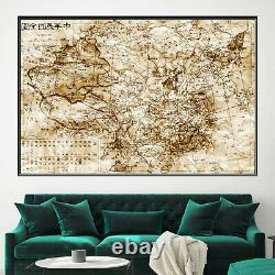 Old Map of China Antique and Vintage World Maps Canvas Art Print for Wall Decor